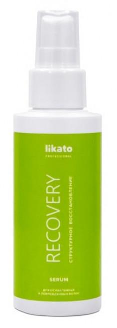 LIKATO PROFESSIONAL Сыворотка для восстановления волос / RECOVERY 100 мл