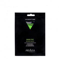 Экспресс-маска восстанавливающая для проблемной кожи ARAVIA Professional Magic PRO REPAIR MASK