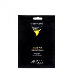 Экспресс-маска сияние для всех типов кожи ARAVIA Professional Magic PRO RADIANCE MASK