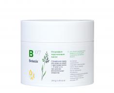 GLORIA Маска хлорофилл-каротиновая для тела / Botanix 200 г