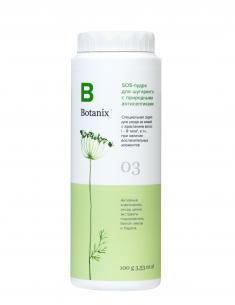 GLORIA Пудра-SOS для шугаринга с природными антисептиками / Botanix 100 г