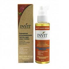 Cыворотка успокаивающая против зуда и раздражения кожи головы, 120 мл (Invit)