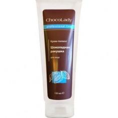Крем-пилинг для лица Шоколад CHOCOLADY