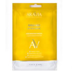 Альгинатная маска с коллоидным золотом, 30 г (Aravia Laboratories)