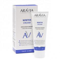 Крем-барьер зимний c маслом крамбе для лица, 50 мл (Aravia Laboratories)
