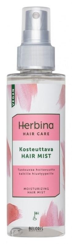 Спрей для волос Herbina