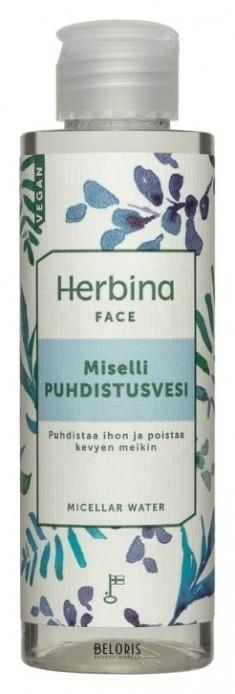 Мицеллярная вода для лица Herbina
