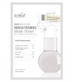 Маска тканевая Осветляющая с экстрактом жемчуга Soleaf Skin Solution Brightening Mask Sheet 25мл