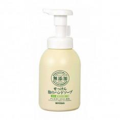 пенящееся жидкое мыло для рук miyoshi additive free bubble hand soap