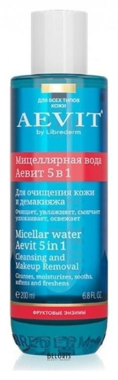 Мицеллярная вода для лица Librederm