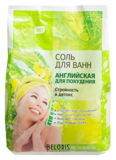 Соль для тела Артколор АРТКОЛОР