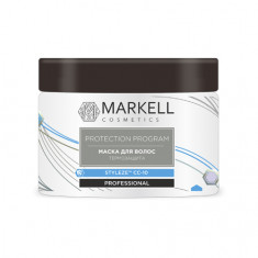Markell, Маска для волос Термозащита «Professional», 290 г