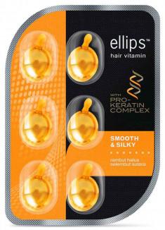 ELLIPS Масло для восстановления, питания и увлажнения волос, желтые капсулы / Pro-Keratin Complex Smooth & Silky 6 шт (5,49 г)