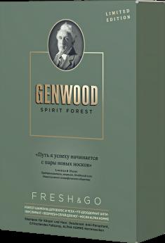 ESTEL PROFESSIONAL Набор для мужчин (шампунь, дезодорант, спрей для ног, носки ALPHA НOMME) / GENWOOD FRESH & GO