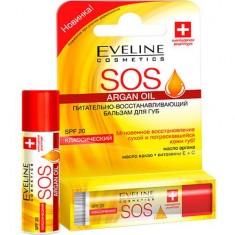 Бальзам для губ Argan Oil SOS восстанавливающий Классический EVELINE