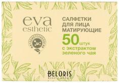 Салфетки для лица Eva Esthetic