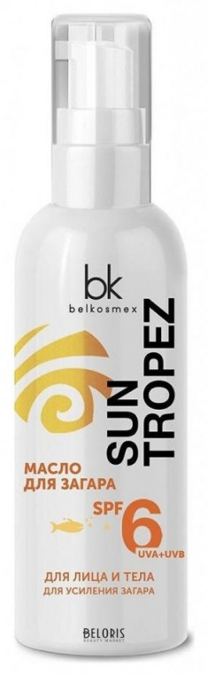 Масло для лица Belkosmex