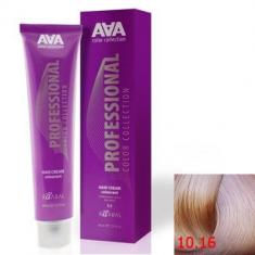 Крем-краска для волос стойкая Kaaral ААА Hair Cream Colorant 10.16 очень очень светлый жемчужно-розовый блондин 100 мл