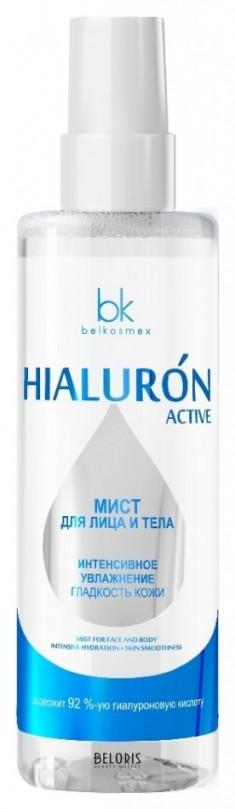 Спрей для лица Belkosmex