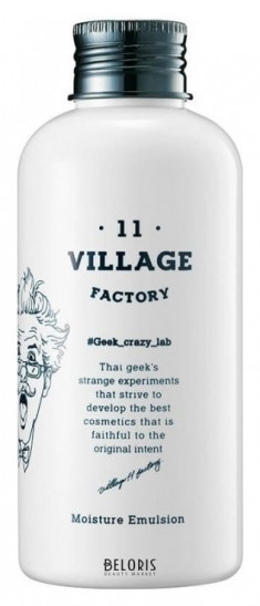 Эмульсия для лица Village 11 Factory