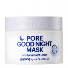 ночная маска для интенсивного увлажнения jj young pore good night mask