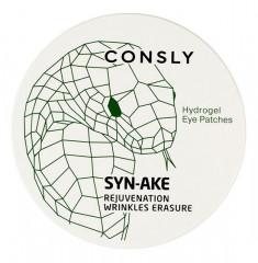 CONSLY Патчи гидрогелевые с пептидом Syn-Ake для области вокруг глаз 60 шт