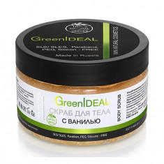 GreenIDEAL, Скраб для тела с ванилью, 300 г