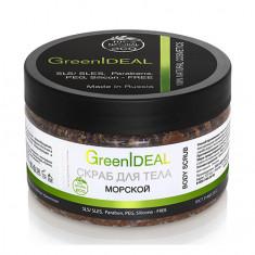 GreenIDEAL, Скраб для тела «Морской», 300 г
