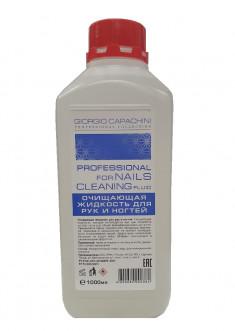 GIORGIO CAPACHINI Антисептик с кальцием, дегидратирующее средство 1000 мл