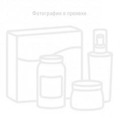 Шампунь с экстрактом черной икры против перхоти, 250 мл (Miriamquevedo)