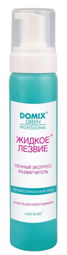 DOMIX GREEN PROFESSIONAL Размягчитель пенный Жидкое лезвие / DGP 260 мл