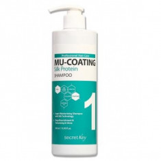 шампунь для волос с шелковыми протеинами secret key mu-coating silk protein shampoo