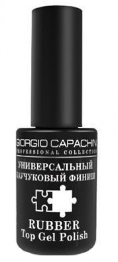 GIORGIO CAPACHINI Топ каучуковый универсальный для всех видов гель-лака / Rubber top gel polish 11 мл