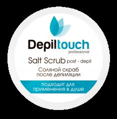 DEPILTOUCH PROFESSIONAL Скраб-пилинг соляной с экстрактом водорослей против вросших волос / Depiltouch professional 250 мл
