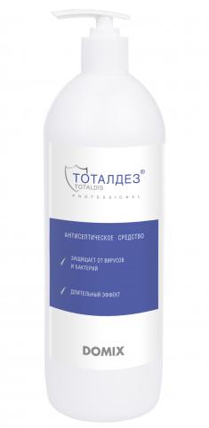 DOMIX Средство антисептическое Тоталдез, изопропиловый спирт + производные гуанидина 1000 мл DOMIX GREEN PROFESSIONAL