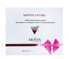 ARAVIA Набор для упругости и молодости кожи c пептид-комплексом Matrix Lifting (пенка 160 мл, крем 100 мл, крем 50 мл) ARAVIA Professional