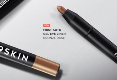 Карандаш для глаз гелевый Berrisom G9 First Auto Gel Eye Liner NEW bronze rose