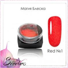 Serebro, Дизайн для ногтей «Магия блеска» Red №1