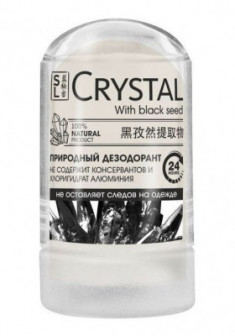Минеральный дезодорант для тела с черным тмином Secrets Lan 60 г