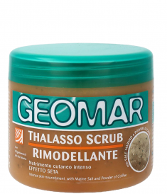 GEOMAR Скраб-талассо моделирующий с гранулами кофе для тела 600 г