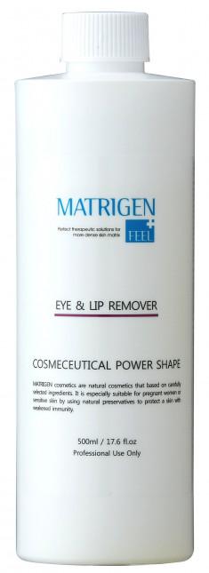 MATRIGEN Молочко для демакияжа глаз и губ / Eye & Lip Remover 500 мл