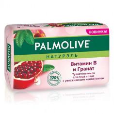 Palmolive Мыло Витамин В и Гранат с увлажняющим компонентом 150г