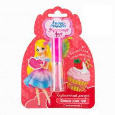 Маленькая фея Блеск для губ Волшебная кондитерская Клубничный десерт 1,3мл МАЛЕНЬКАЯ ФЕЯ