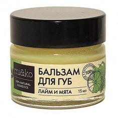 Мико Бальзам для губ Лайм и мята 15 мл МиКо