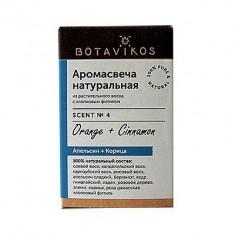 Botavikos Аромасвеча натуральная Апельсин-Корица