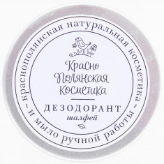 Краснополянская косметика Дезодорант Шалфей 50 мл