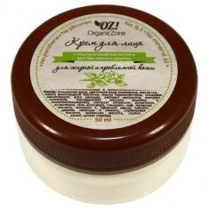 OZ! OrganicZone Крем для лица, для жирной и комбинированной кожи 50 мл OZ! Organic Zone