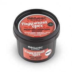 Organic shop Organic Kitchen Маска-восстановление для волос Радужный орех 100 мл