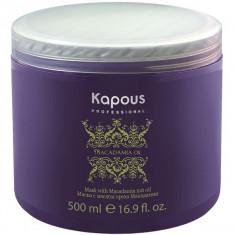 Kapous Professional Macadamia Oil Маска для волос с маслом ореха макадамии 500 мл