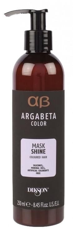 DIKSON Маска с маслами черной смородины, виноградных косточек и сладкого миндаля для окрашенных волос / ARGABETA Mask SHINE 250 мл